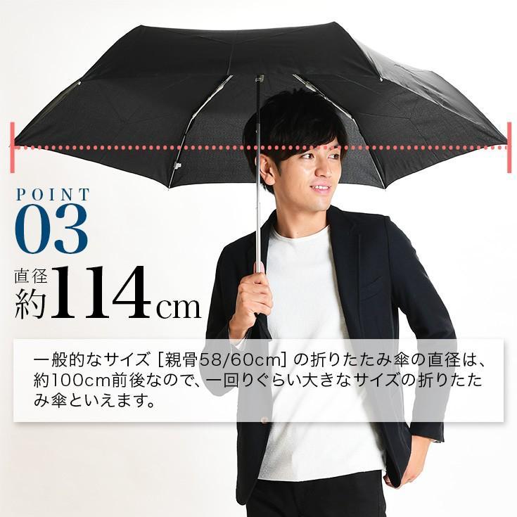 折りたたみ傘 傘 メンズ 軽量 耐風 大きい グラスファイバー かさ カサ|story-web|04