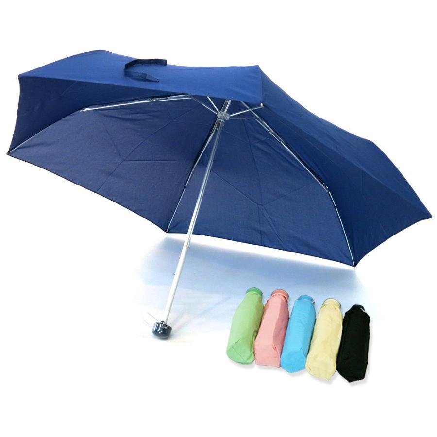 折りたたみ傘 レディース 軽量 軽い おしゃれ かわいい かさ カサ|story-web|02