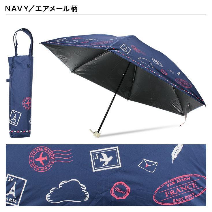 日傘 完全遮光 折りたたみ レディース おしゃれ 晴雨兼用 遮光率100% story-web 11