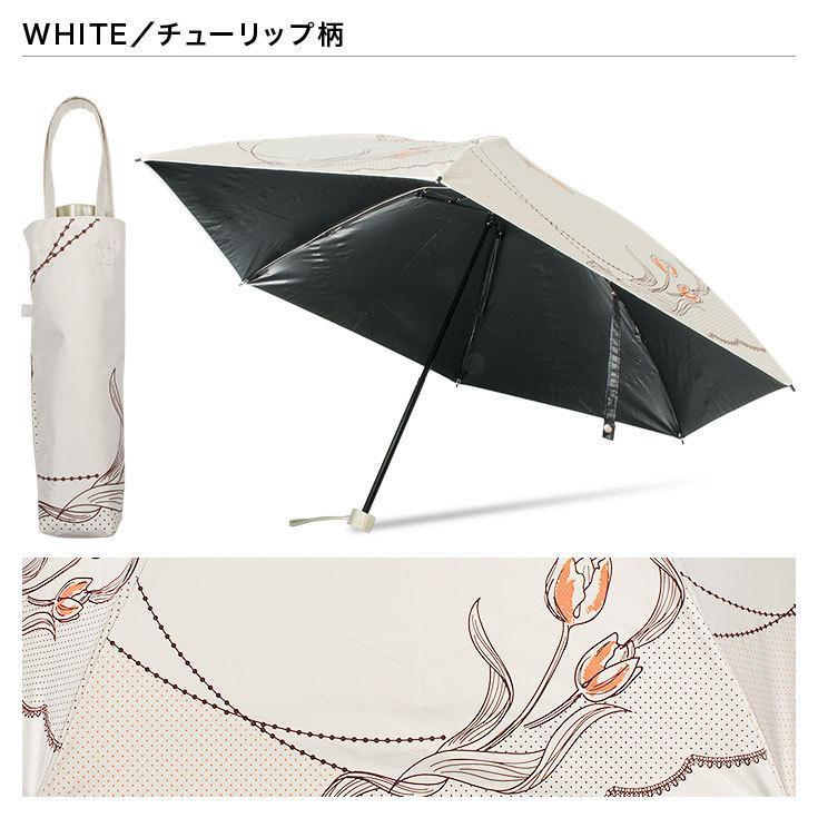 日傘 完全遮光 折りたたみ レディース おしゃれ 晴雨兼用 遮光率100% story-web 12