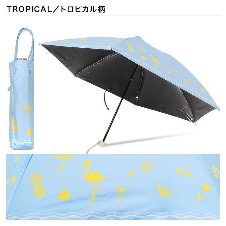 日傘 完全遮光 折りたたみ レディース おしゃれ 晴雨兼用 遮光率100% story-web 13