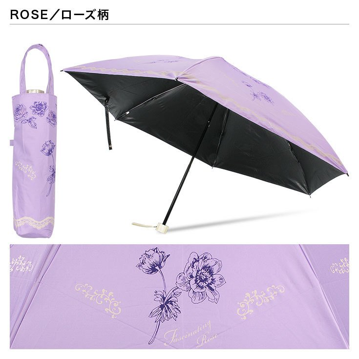 日傘 完全遮光 折りたたみ レディース おしゃれ 晴雨兼用 遮光率100% story-web 14
