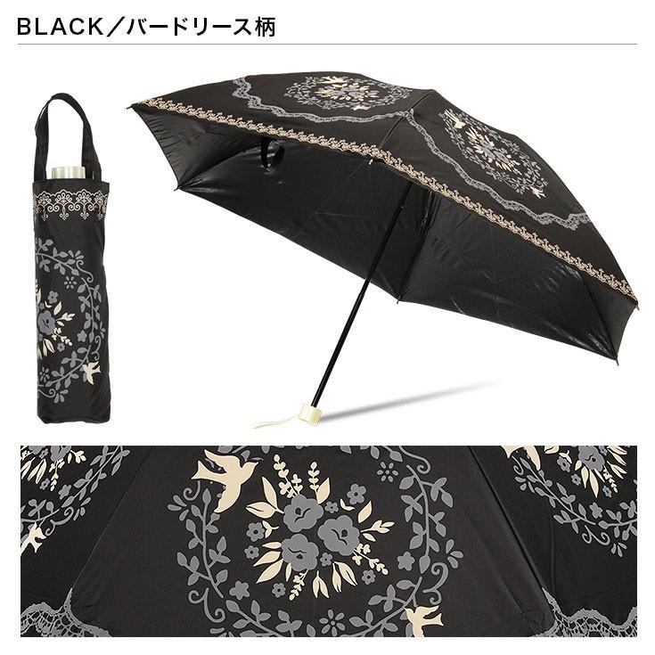 日傘 完全遮光 折りたたみ レディース おしゃれ 晴雨兼用 遮光率100% story-web 15