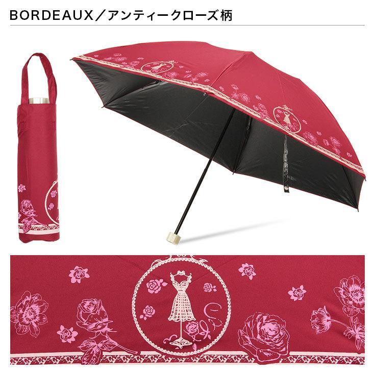 日傘 完全遮光 折りたたみ レディース おしゃれ 晴雨兼用 遮光率100% story-web 16