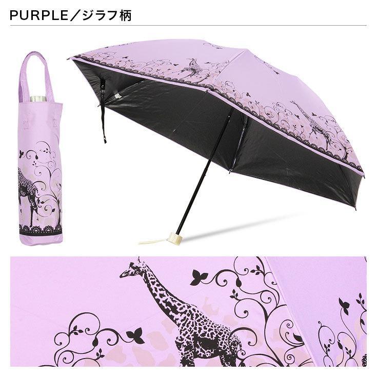 日傘 完全遮光 折りたたみ レディース おしゃれ 晴雨兼用 遮光率100% story-web 17