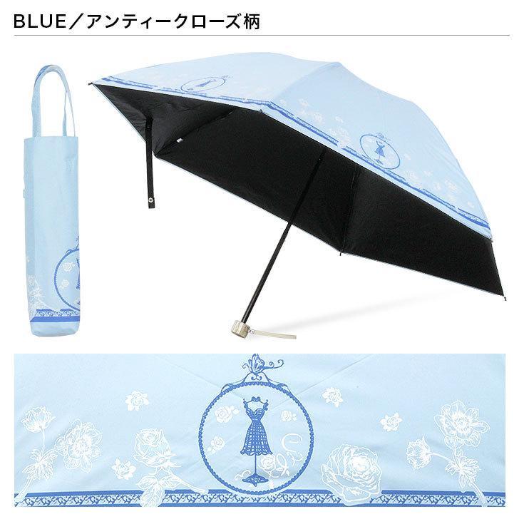 日傘 完全遮光 折りたたみ レディース おしゃれ 晴雨兼用 遮光率100% story-web 18
