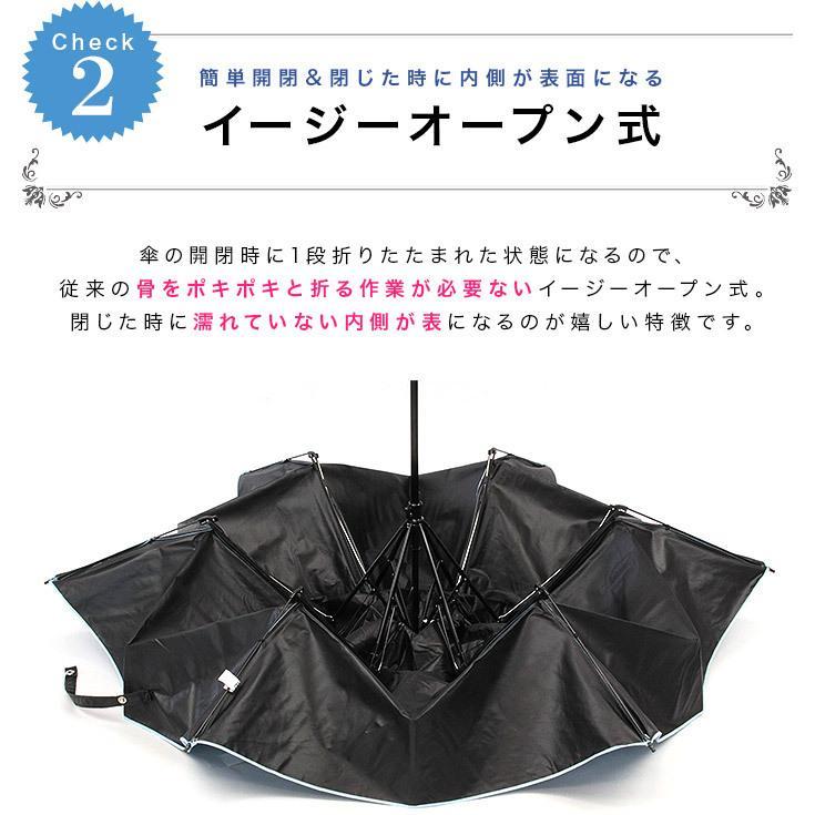 日傘 完全遮光 折りたたみ レディース おしゃれ 晴雨兼用 遮光率100% story-web 19