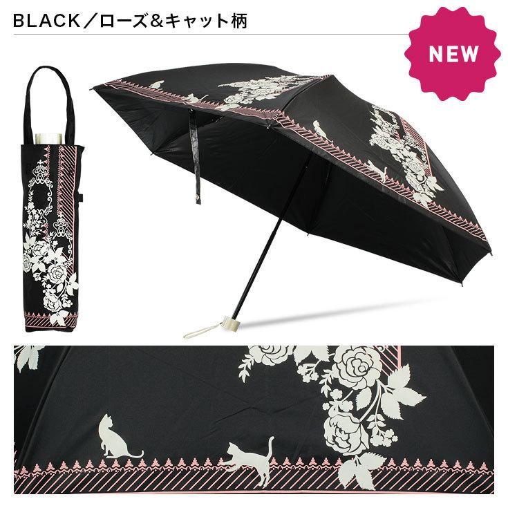 日傘 完全遮光 折りたたみ レディース おしゃれ 晴雨兼用 遮光率100% story-web 04