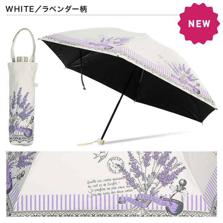 日傘 完全遮光 折りたたみ レディース おしゃれ 晴雨兼用 遮光率100% story-web 05