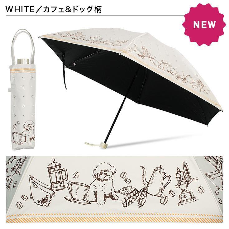 日傘 完全遮光 折りたたみ レディース おしゃれ 晴雨兼用 遮光率100% story-web 06