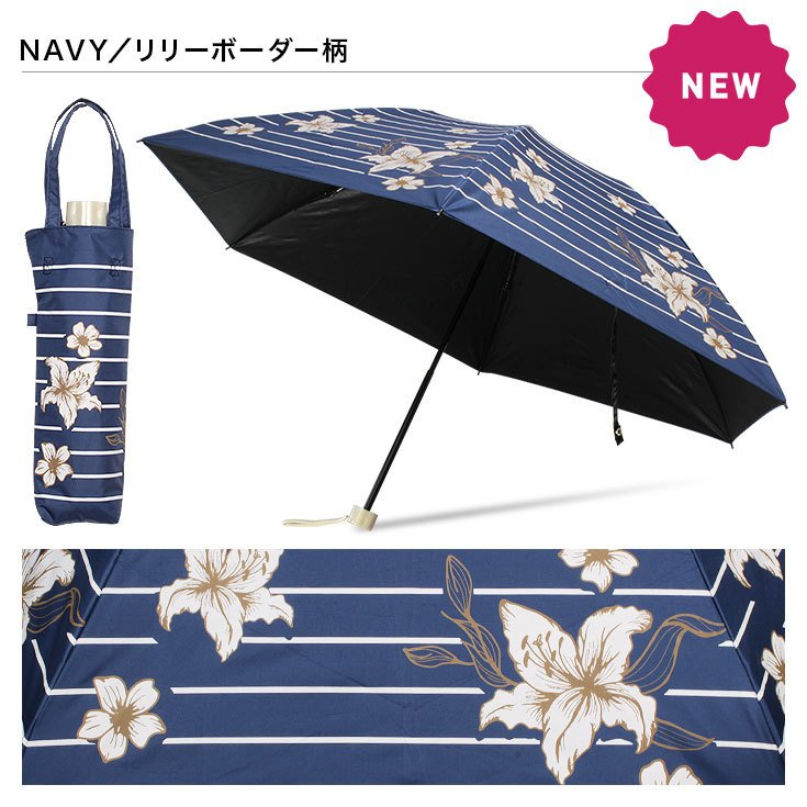 日傘 完全遮光 折りたたみ レディース おしゃれ 晴雨兼用 遮光率100% story-web 07