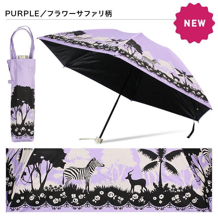 日傘 完全遮光 折りたたみ レディース おしゃれ 晴雨兼用 遮光率100% story-web 08