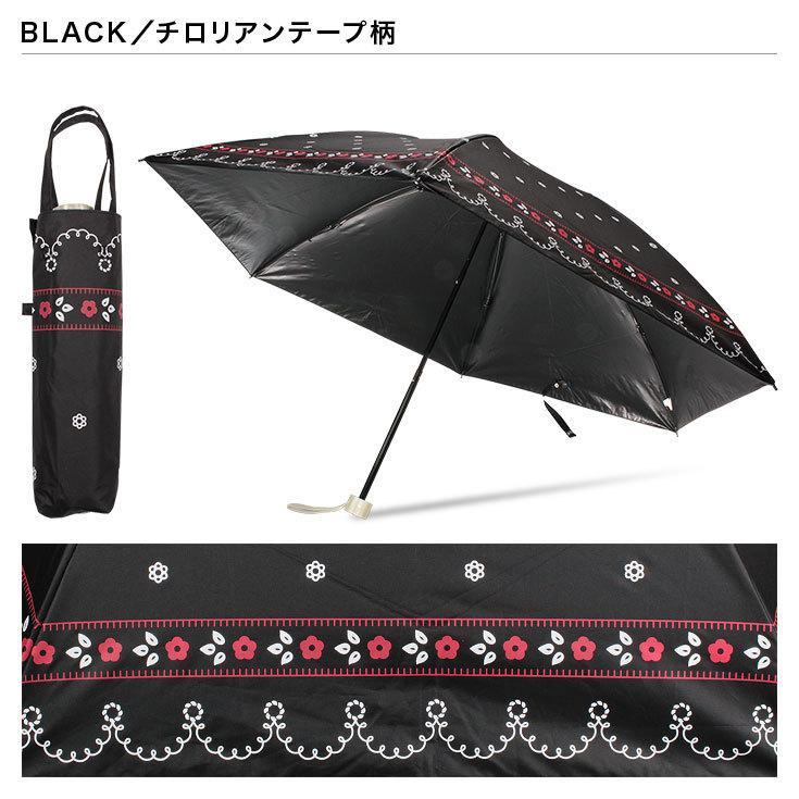 日傘 完全遮光 折りたたみ レディース おしゃれ 晴雨兼用 遮光率100% story-web 09