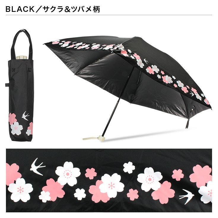 日傘 完全遮光 折りたたみ レディース おしゃれ 晴雨兼用 遮光率100% story-web 10