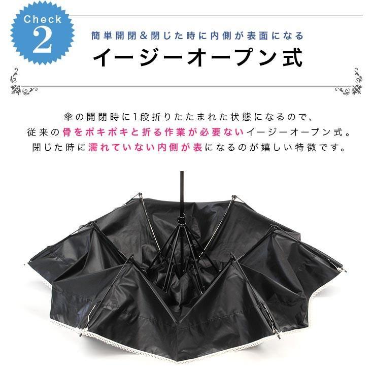日傘 完全遮光 折りたたみ レディース おしゃれ 晴雨兼用|story-web|10
