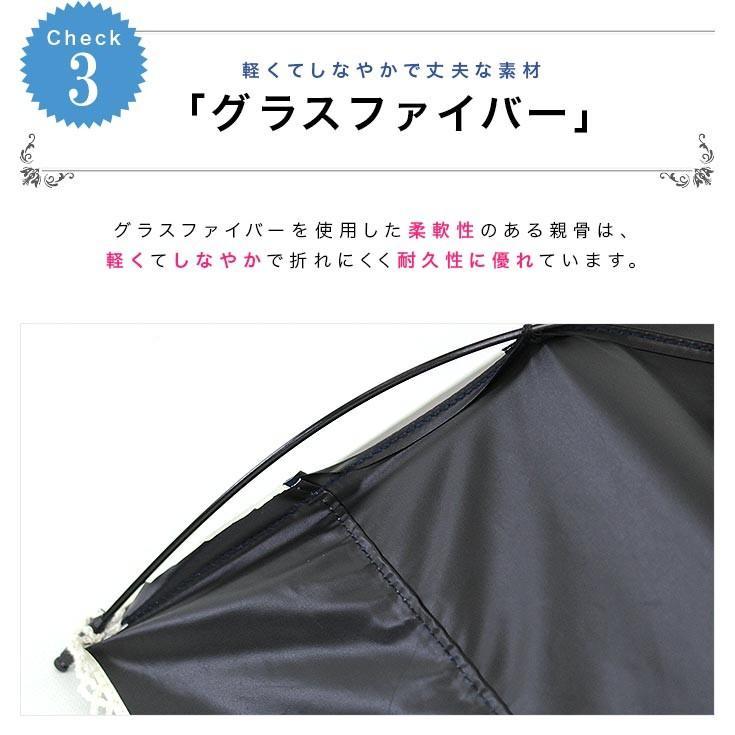 日傘 完全遮光 折りたたみ レディース おしゃれ 晴雨兼用|story-web|11