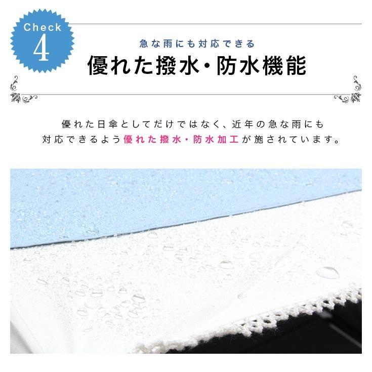 日傘 完全遮光 折りたたみ レディース おしゃれ 晴雨兼用|story-web|12