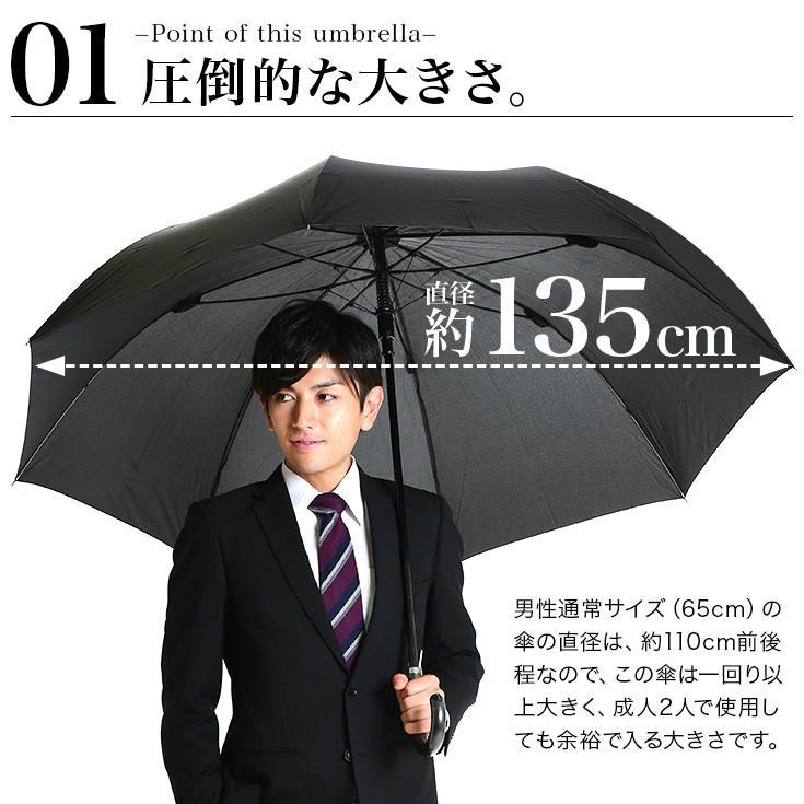 傘 メンズ 大きい ジャンプ傘 かさ カサ|story-web|02