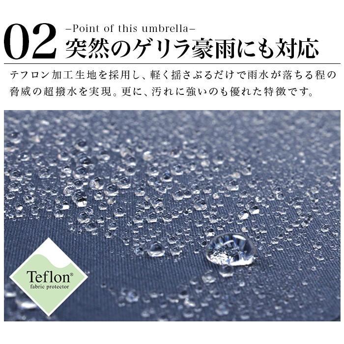 傘 メンズ 大きい ジャンプ傘 かさ カサ|story-web|03