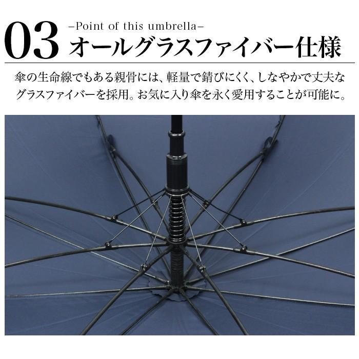 傘 メンズ 大きい ジャンプ傘 かさ カサ|story-web|04