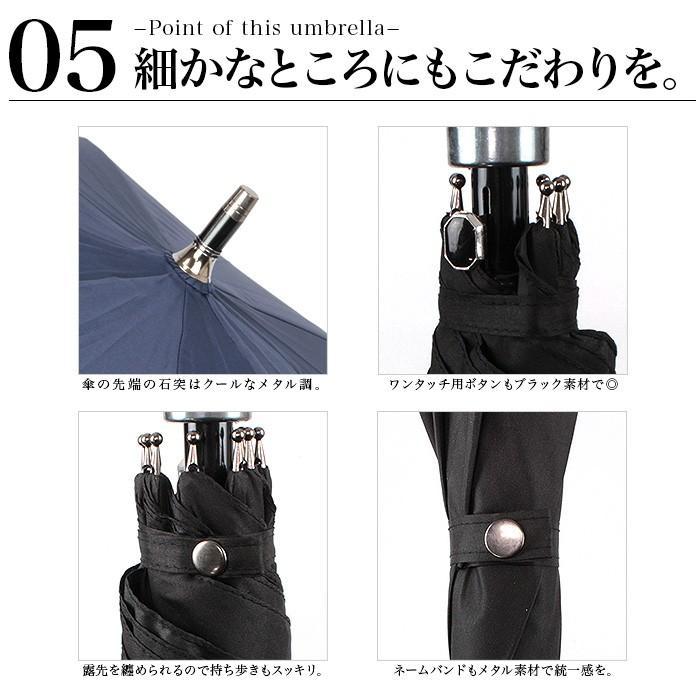 傘 メンズ 大きい ジャンプ傘 かさ カサ|story-web|06