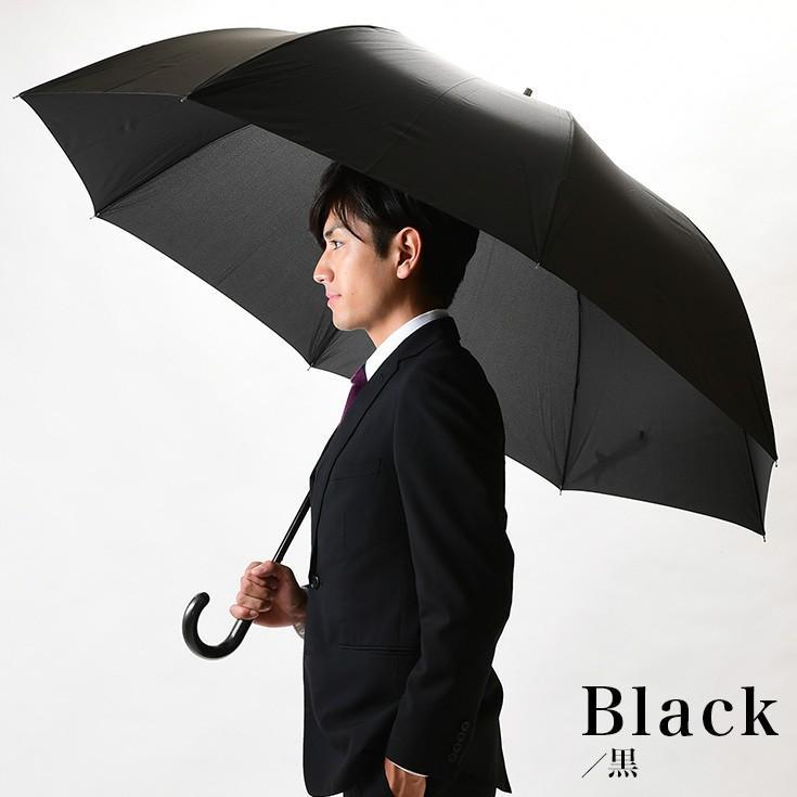 傘 メンズ 大きい ジャンプ傘 かさ カサ|story-web|13