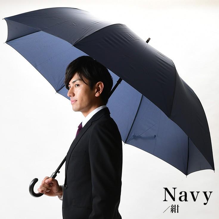 傘 メンズ 大きい ジャンプ傘 かさ カサ|story-web|14