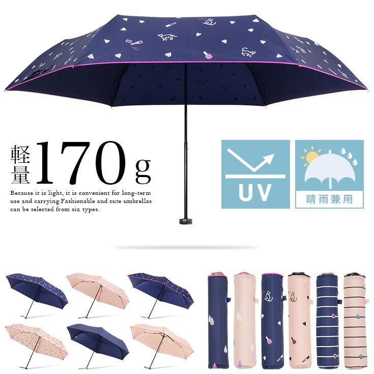 送料無料 折りたたみ傘 レディース 軽量 かわいい グラスファイバー ピコレース 晴雨兼用 story-web