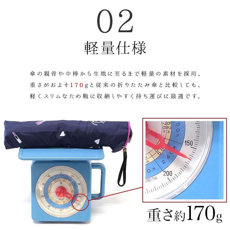 送料無料 折りたたみ傘 レディース 軽量 かわいい グラスファイバー ピコレース 晴雨兼用 story-web 03