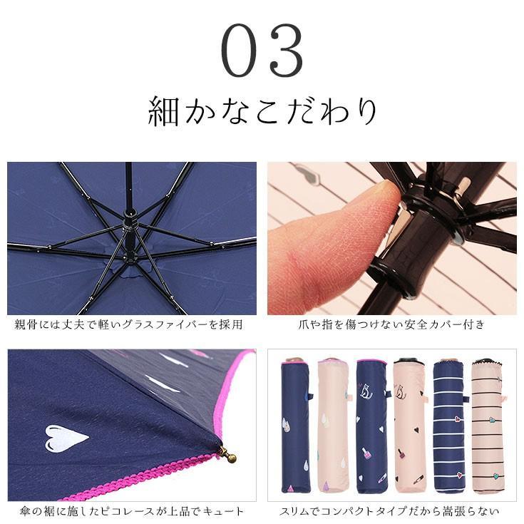 送料無料 折りたたみ傘 レディース 軽量 かわいい グラスファイバー ピコレース 晴雨兼用 story-web 04