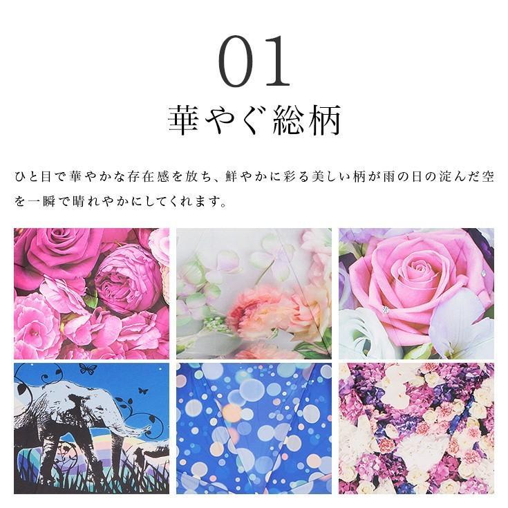 送料無料 折りたたみ傘 レディース 傘 軽量 かわいい グラスファイバー 花柄|story-web|02