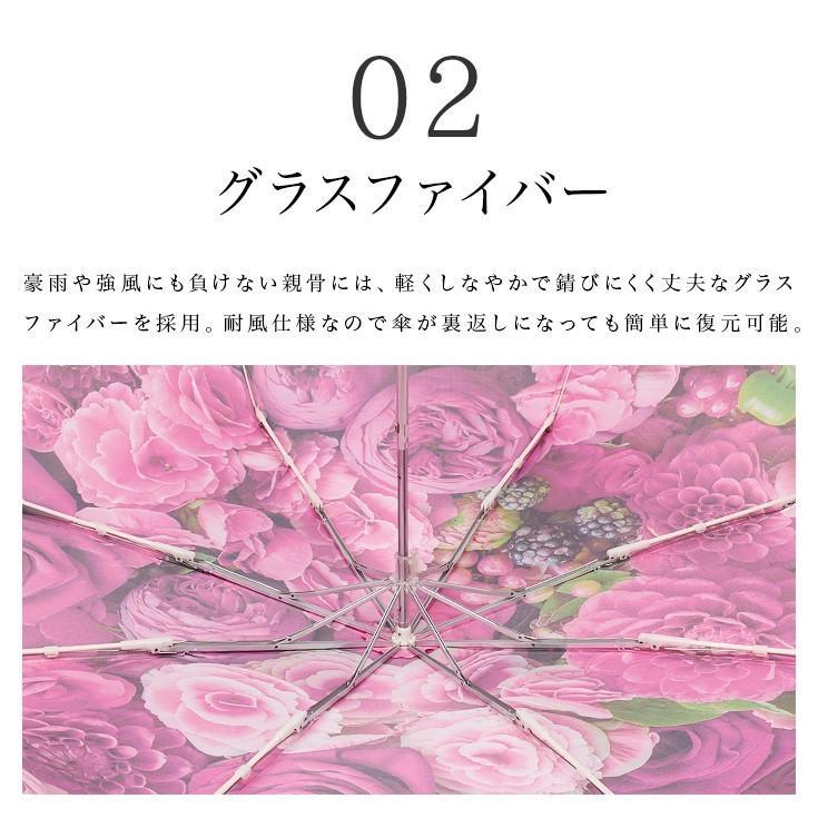 送料無料 折りたたみ傘 レディース 傘 軽量 かわいい グラスファイバー 花柄|story-web|03