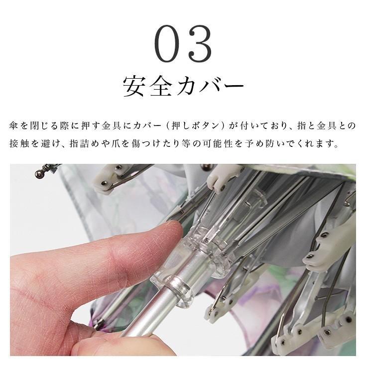送料無料 折りたたみ傘 レディース 傘 軽量 かわいい グラスファイバー 花柄|story-web|04