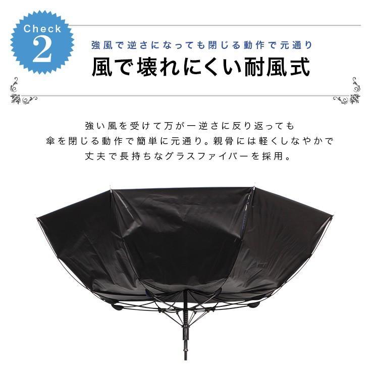 日傘 完全遮光 レディース 長傘 おしゃれ 晴雨兼用 遮光率100% 深張り 耐風 ワンタッチ|story-web|05