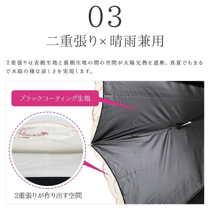 日傘 完全遮光 レディース 長傘 おしゃれ 晴雨兼用 UVカット率99.9%以上 遮光率100% 二重張り|story-web|04