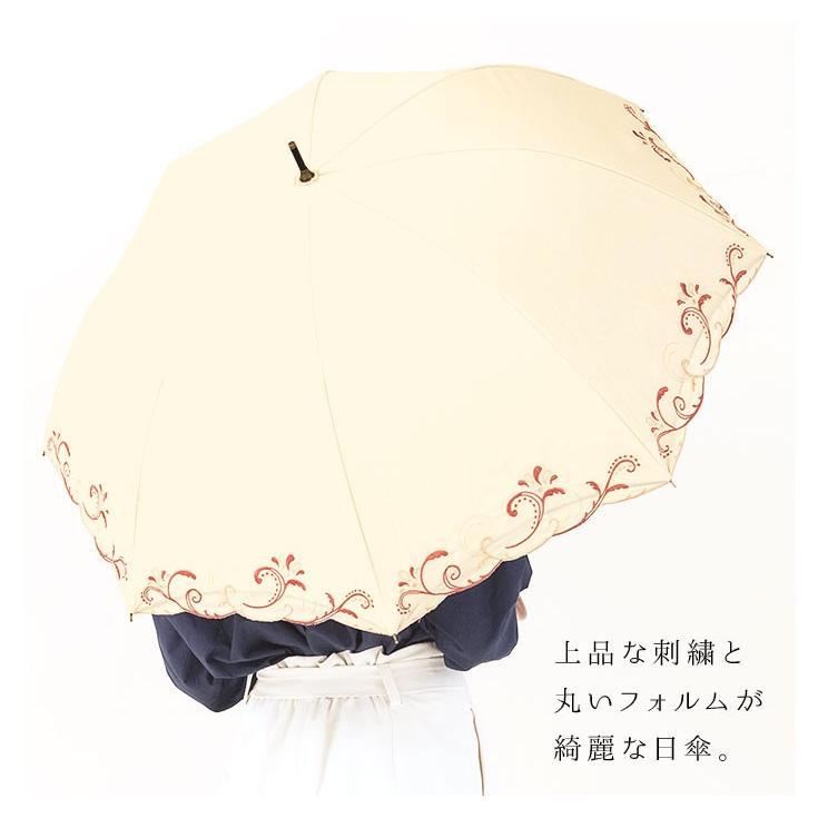 日傘 完全遮光 レディース 長傘 おしゃれ 晴雨兼用 UVカット率99.9%以上 遮光率100% 二重張り|story-web|07