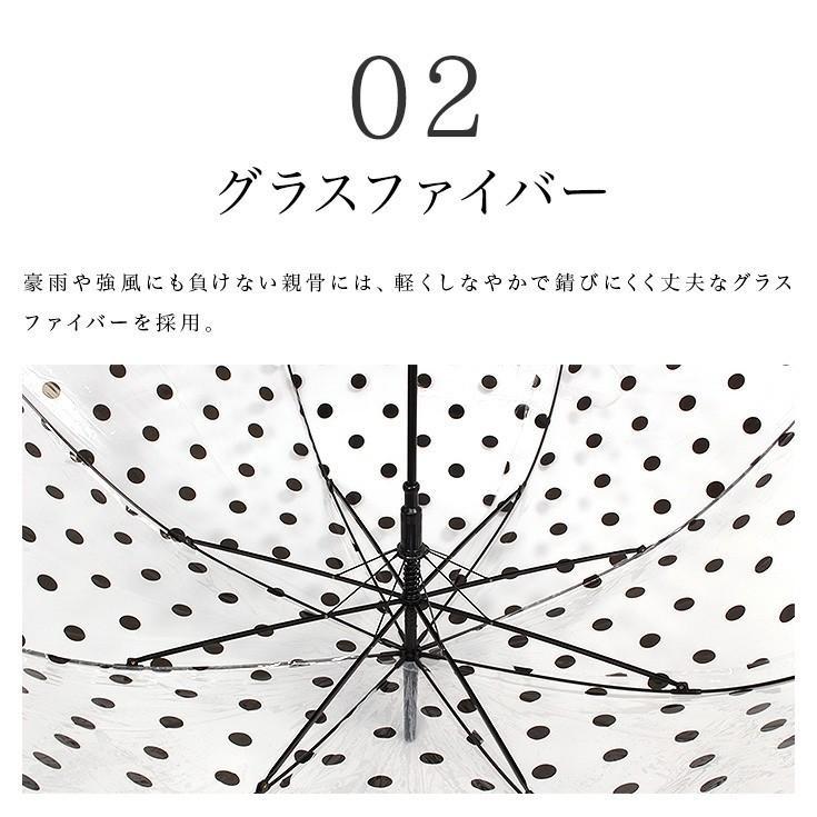傘 レディース ビニール傘 かわいい おしゃれ ワンタッチ ジャンプ story-web 03