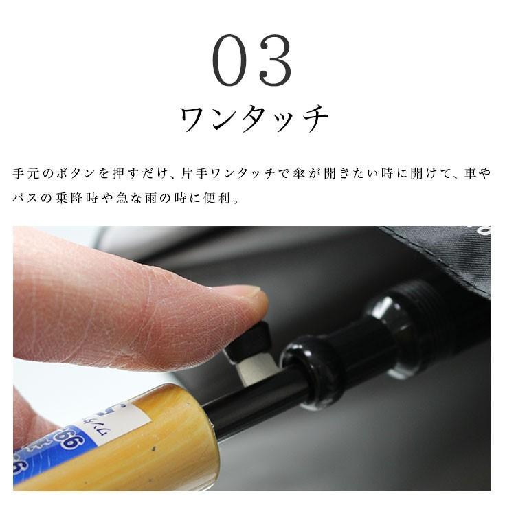 日傘 傘 レディース 猫 ネコ 晴雨兼用 UVカット99%以上 かわいい 遮熱|story-web|04
