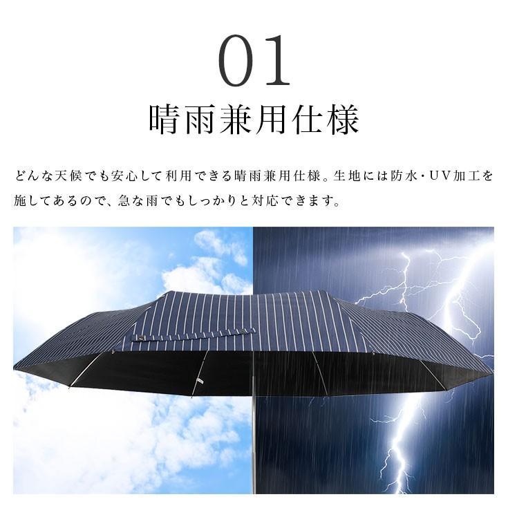 日傘  折りたたみ メンズ 晴雨兼用 UVカット99.9%以上 遮光率99.9%以上|story-web|02