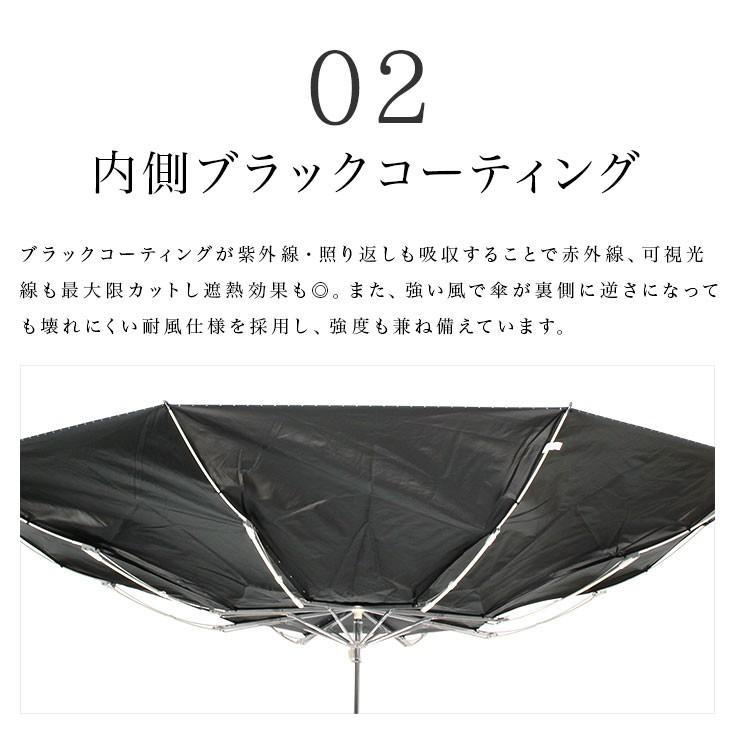 日傘  折りたたみ メンズ 晴雨兼用 UVカット99.9%以上 遮光率99.9%以上|story-web|03
