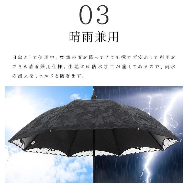 日傘 完全遮光 レディース 長傘 おしゃれ 晴雨兼用 UVカット率99%以上 遮光率100% 二重張り story-web 05