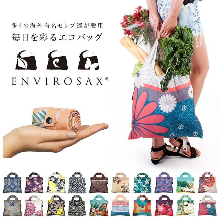 メール便 送料無料 エコバッグ エンビロサックス トートバッグ ENVIROSAX|story-web