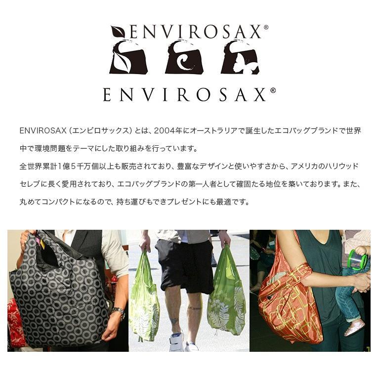 メール便 送料無料 エコバッグ エンビロサックス トートバッグ ENVIROSAX|story-web|02