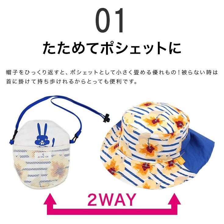 送料無料 帽子 キッズ ハット 子供用 花柄 2WAYポシェット収納 あごひも付き story-web 02