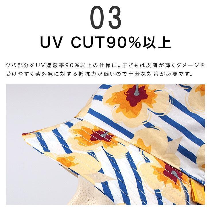 送料無料 帽子 キッズ ハット 子供用 花柄 2WAYポシェット収納 あごひも付き story-web 04