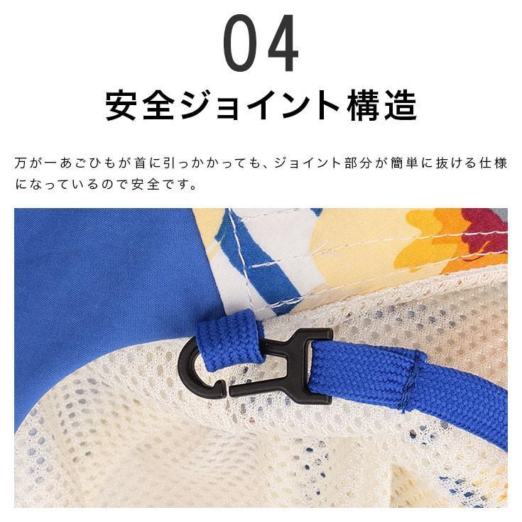 送料無料 帽子 キッズ ハット 子供用 花柄 2WAYポシェット収納 あごひも付き story-web 05