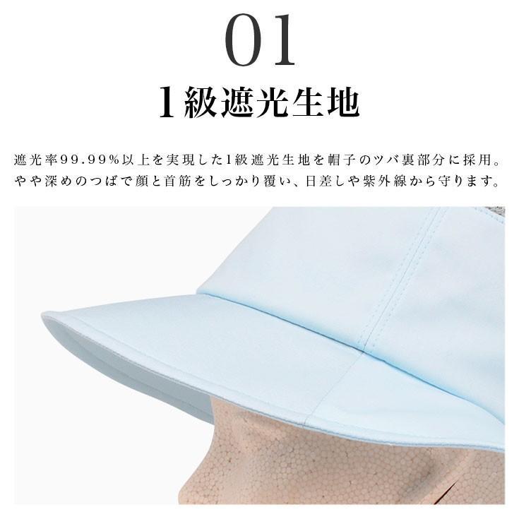 帽子 キッズ ハット 子供用 1級遮光 遮光率99.99%以上 日本製 日除けたれ リボン 蒸れないメッシュ加工 あごひも付き story-web 02
