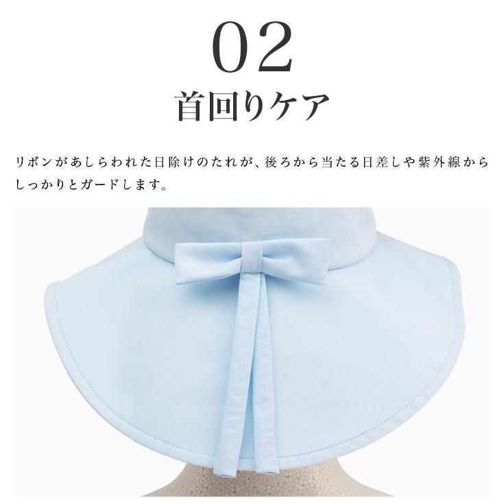 帽子 キッズ ハット 子供用 1級遮光 遮光率99.99%以上 日本製 日除けたれ リボン 蒸れないメッシュ加工 あごひも付き story-web 03