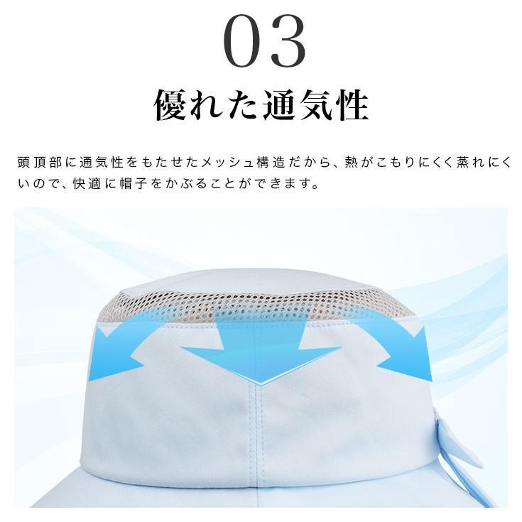 帽子 キッズ ハット 子供用 1級遮光 遮光率99.99%以上 日本製 日除けたれ リボン 蒸れないメッシュ加工 あごひも付き story-web 04