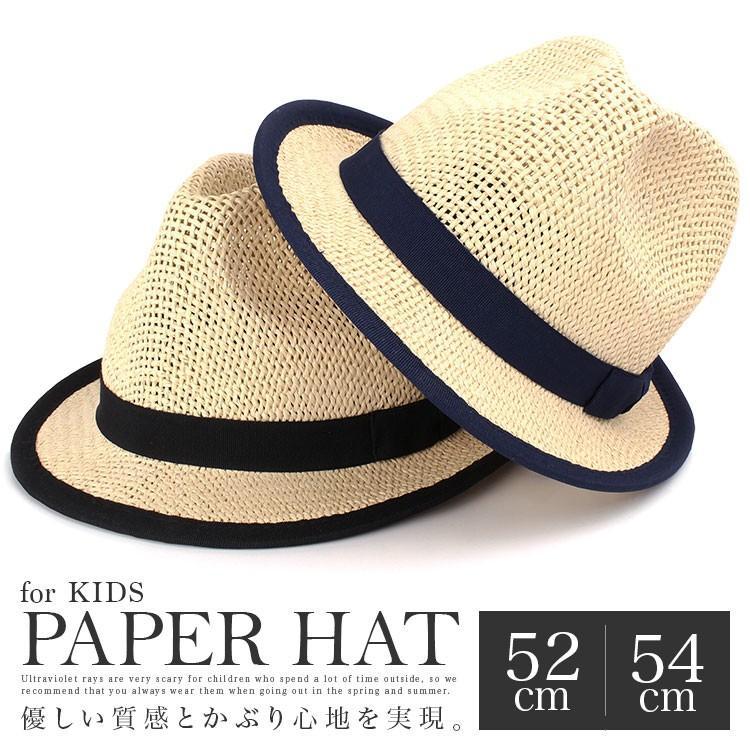 帽子 キッズ 中折れハット ペーパーハット 子供用 麦わら風帽子 あごひも付き|story-web